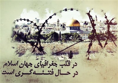 غفلت از قلب اسلام