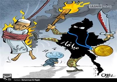 کاریکاتور/ قاتلانی با مدال نوبل!!!