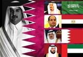 Katar'dan Ambargoya Misilleme