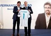 آلونسو عضو افتخاری باشگاه رئال مادرید شد