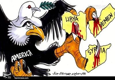 کاریکاتور/ نقاب صلح بر چهره دلاک جنگ