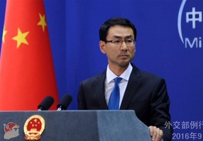 ایران جوہری معاہدے کی پاسداری سے خطے میں کشیدگی کا خاتمہ ہوگا، چین