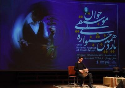 فراخوان دوازدهمین جشنوارۀ ملی موسیقی جوان منتشر شد