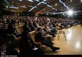 اجلاس سراسری روسای دانشگاههای کشور آغاز به کار کرد