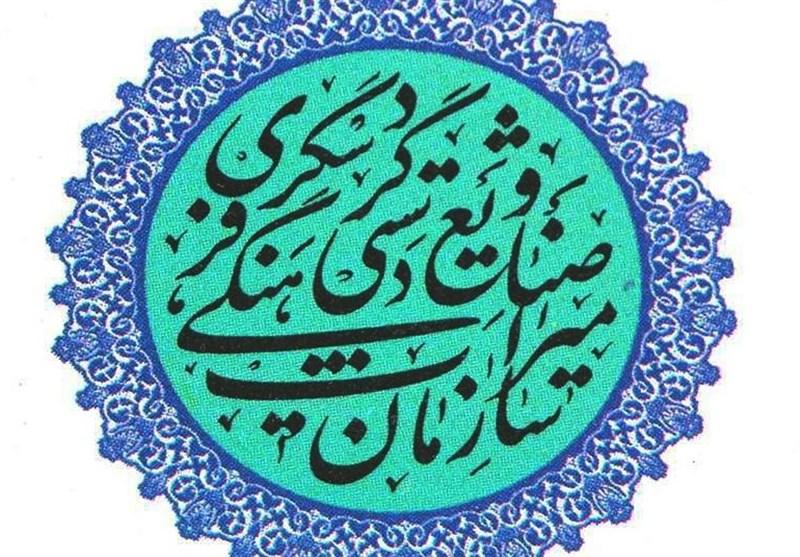 55 هزار سرکشی از اماکن و ابنیه تاریخی فرهنگی استان مرکزی انجام شده است
