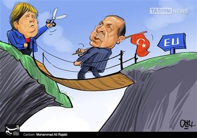 کاریکاتور/ مسیر دشوار وپرمنت !!!