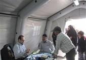 بیمارستان صحرایی خمین