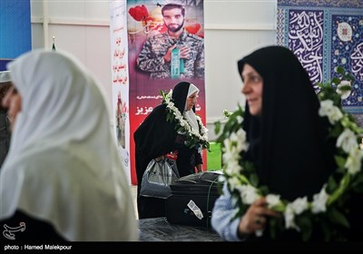 First Batch of Iranian Hajj Pilgrims Return Home