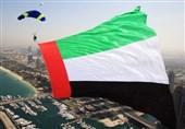 شتاب در عادی سازی روابط امارات با اسرائیل از دریچه ورزش