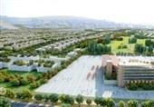 پارک علموفناوری ایرانیان