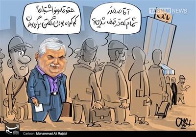 کاریکاتور/ جیب پرپول با «ژن» پرسود