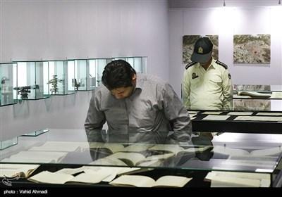 آیین افتتاح از موزه نقشه تهران