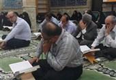 جامعه قرآنی کشور به مناطق زلزلهزده میروند