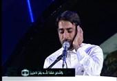 غلامنژاد برترین قاری سال 97 شد + فیلم