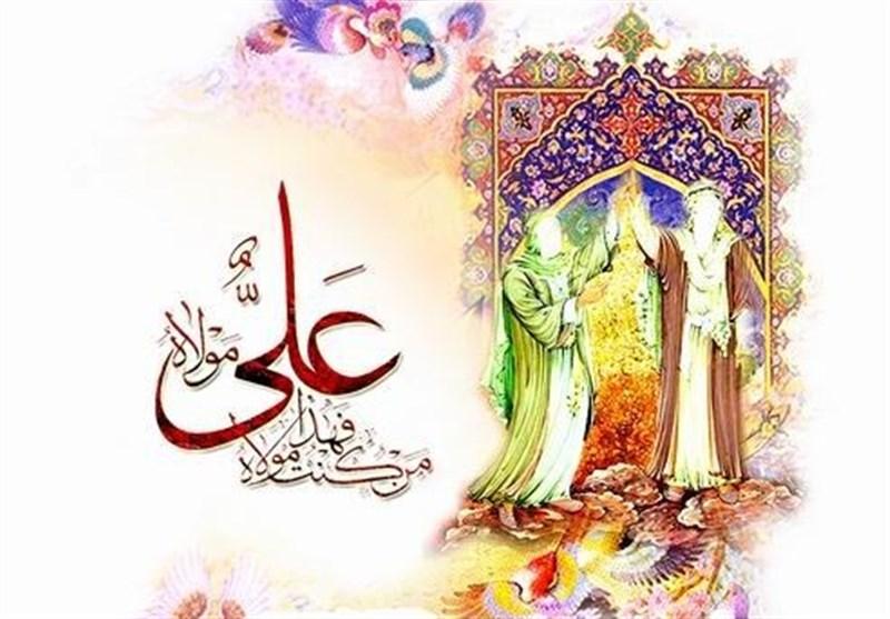 عید الغدیر فرصة لتجدید العهد مع الإمام وولی العالم