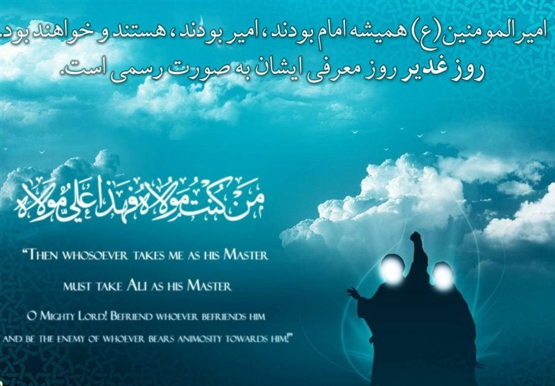 Image result for انحراف امت اسلام پس از پیامبر و فراموشی غدیر