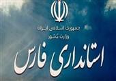 تعلل در انتصاب استاندار فارس به ضرر استان است