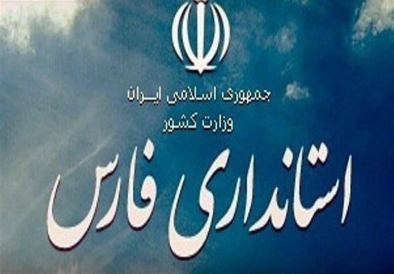 اما و اگرهای انتخاب استاندار فارس؛ انتظار دانشجویان و نمایندگان مجلس از وزارت کشور چیست؟