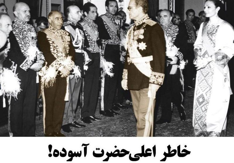 خاطرات وزیر کشور حکومت پهلوی در یک کتاب