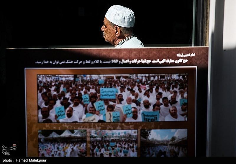 تکمیل شدن ظرفیت ثبت نام حجاج در برخی استانها