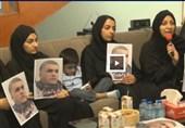 البحرین: عام من القمع الحکومی الوحشی لسحق المعارضة