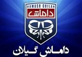 لیگ دسته یک فوتبال باشگاههای ایران| مربی داماش گیلانیان: داماش و سپیدرود رشت جزو سرمایههای ورزشی شهر رشت هستند