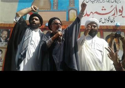 روہنگیا مظالم؛ کراچی سمیت پاکستان بھر میں احتجاجی مظاہرے