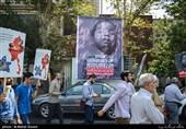 المتظاهرون فی طهران یطالبون بإرسال لجنة تقصی حقائق للوقوف عند الجرائم المرتکبة بحق المسلمین
