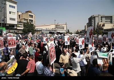 Protest Rally Held in Tehran in Support of Myanmar Muslims