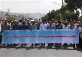 قدردانی مسلمانان روهینگیای میانمار از مردم ایران