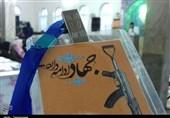 """متخصصان جهادی گیلان در پاسداری از فرهنگ علوی """"آتش به اختیار"""" شدند + تصاویر"""