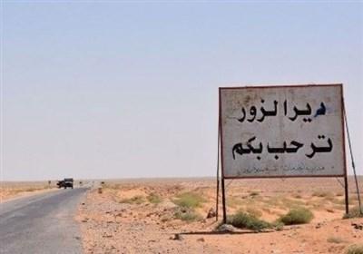 کسر الحصار عن مطار دیر الزور
