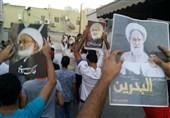 تظاهرات بحرینیها جدید