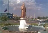 """مدینة """"فراهان"""" فی محافظة """"مرکزی""""+ صور وفیدیو"""