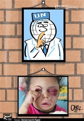 کاریکاتور/ میانمار و سکوتمدعیان حقوقبشر!