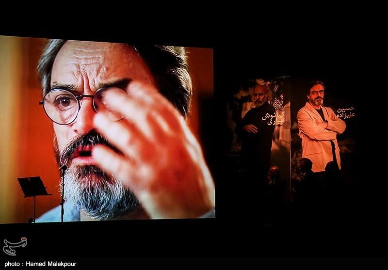 نکوداشت حسین علیزاده در نوزدهمین جشن سینمای ایران