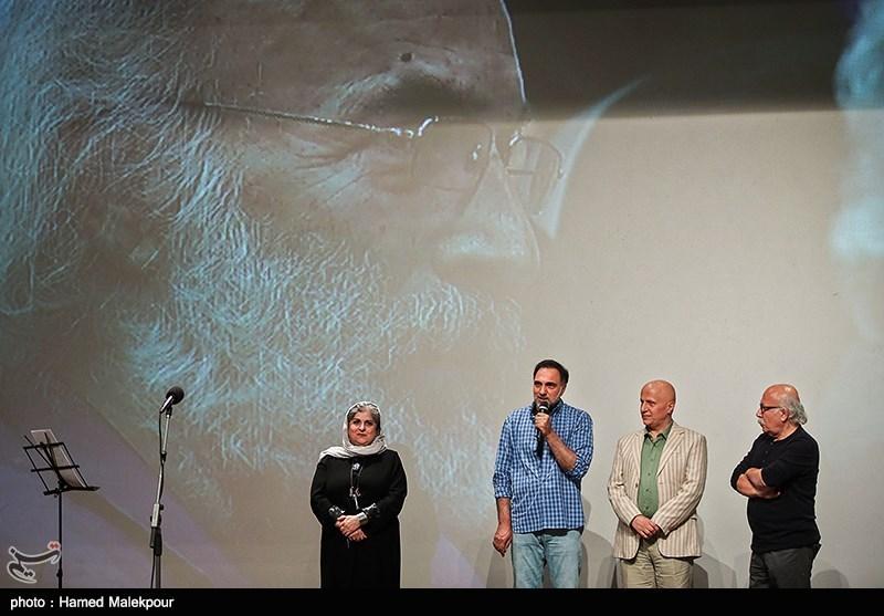 آیین نکوداشتهای نوزدهمین جشن سینمای ایران