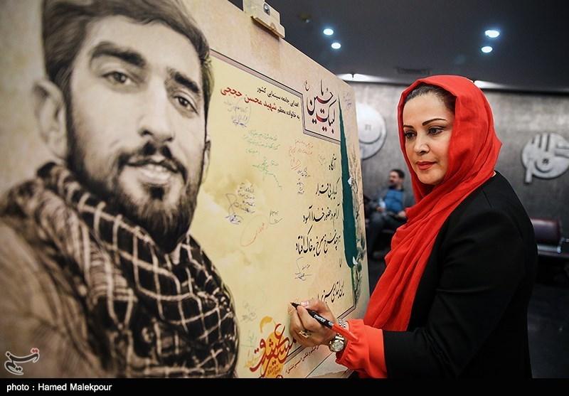امضاء لوح یادبود اهدایی خانه سینما به خانواده شهید مدافع حرم محسن حججی توسط کمند امیرسلیمانی