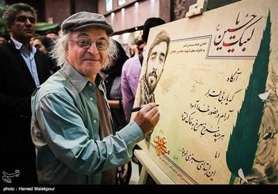 امضاء لوح یادبود اهدایی خانه سینما به خانواده شهید مدافع حرم محسن حججی توسط فریدون جیرانی