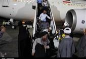 حجاج بوشهری با 4 پرواز وارد فرودگاه بوشهر میشوند