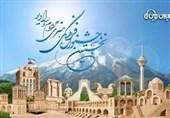 مدیران کانالهای مجازی در «جشنواره ایران من» شرکت کنند