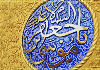 امام کاظم علیهالسلام و مبارزه با زره تقیه