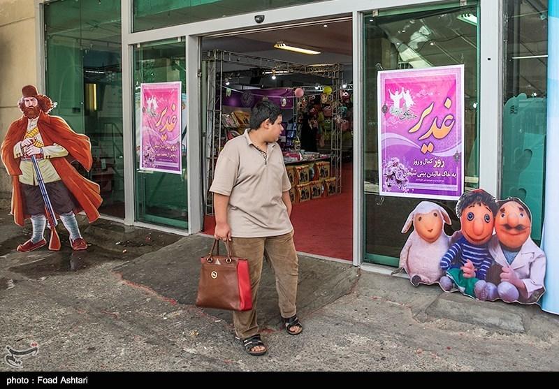 https://newsmedia.tasnimnews.com/Tasnim/Uploaded/Image/1396/06/20/1396062013013222711898924.jpg