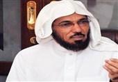 Suudlu İslam Alimi Selman El Avde Mahkemeye Çıkartıldı
