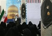 نهمین دوره طرح ولایت با حضور 130 دانشجوی خراسان جنوبی آغاز شد