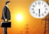 ساعات کار ادارات استان مرکزی از 20 مردادماه به حالت قبل باز میگردد