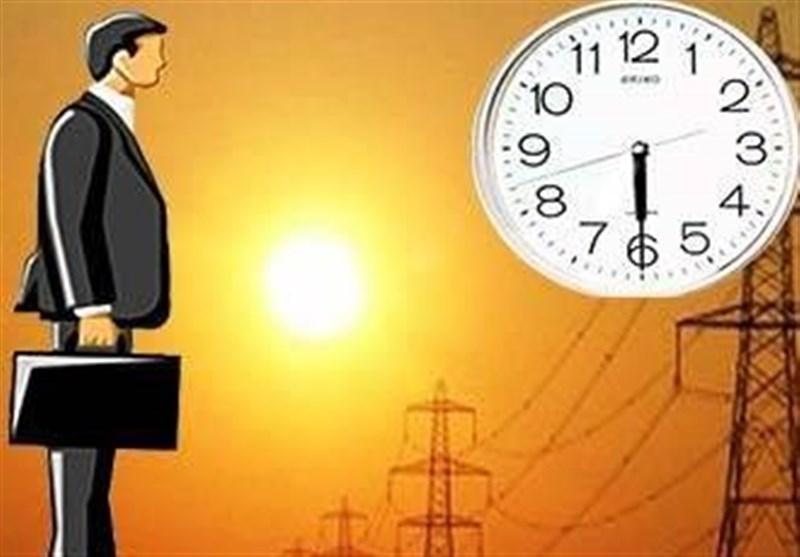 از فردا ساعت اداری در خراسان شمالی به روال سابق تغییر می کند