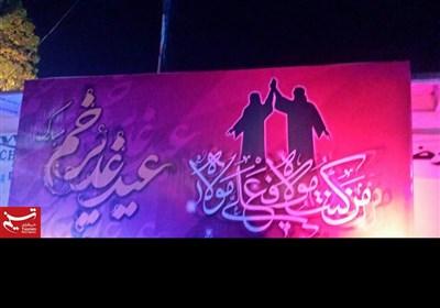 ہفتہ ولایت؛ کراچی بھر جشن غدیر کے محافل کا سلسلہ جاری