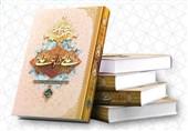 استقبال از یک کتاب در روز عید غدیر/ نگاهی متفاوت به زندگی امام علی(ع)