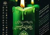 امام حسین(ع) مورد تکریم زرتشتیان است/ پیشنهاد ایجاد اتحادیه برای گسترش معارف اهل بیت(ع)